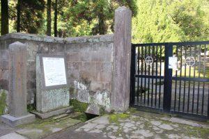 島津家墓所がある福昌寺跡